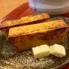 浅草で焼き芋ようかん!【舟和本店(ふなわ)】の画像