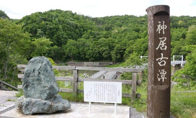 青雲譜16「北海道」C | 41こ倶楽部