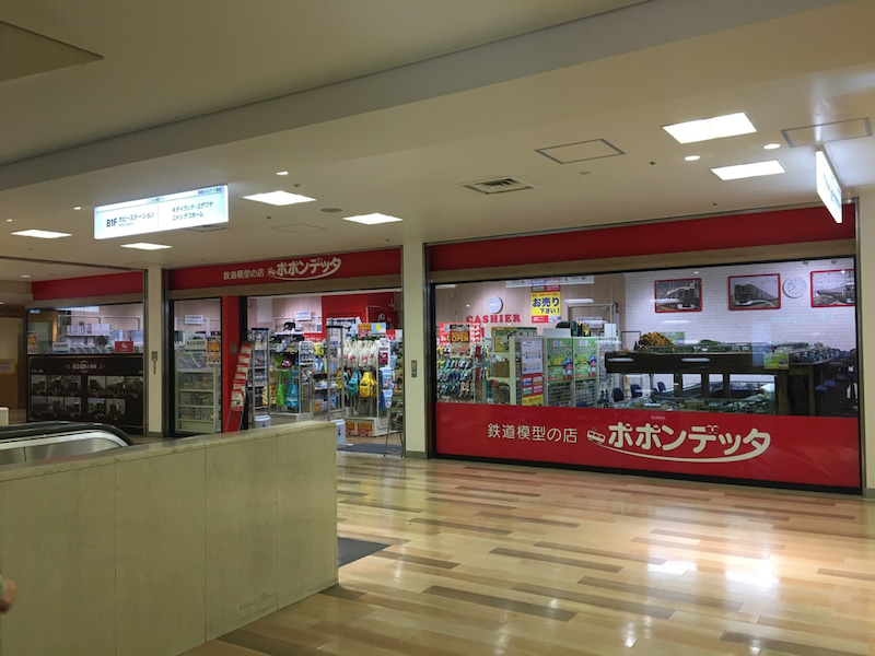 街 番 阪急 三
