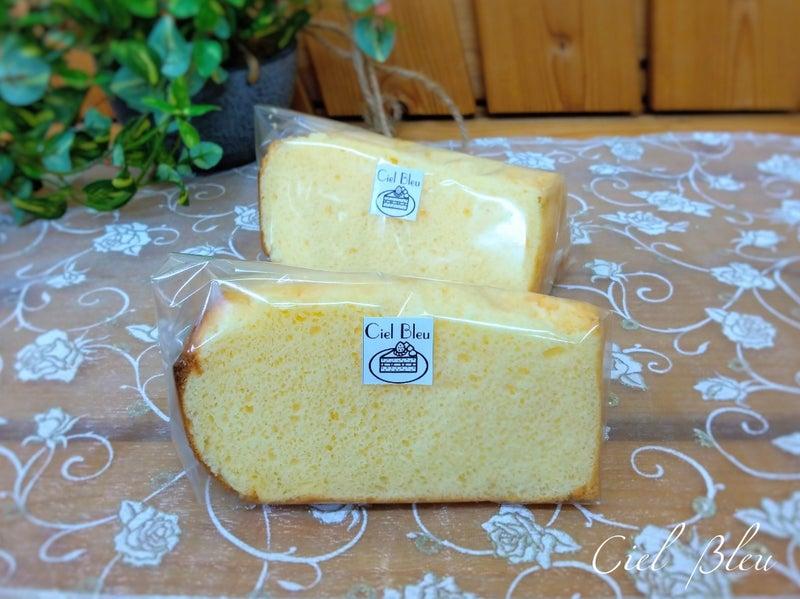 クリーム チーズ シフォン ケーキ