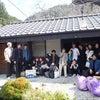 山桜花が咲く早春の『熊野四季亭』の画像