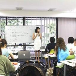 画像 【ご案内】「大人の女子校」オンライン無料説明会 の記事より 2つ目