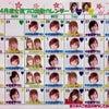 【川口店】4月度女流プロ出勤スケジュールの画像