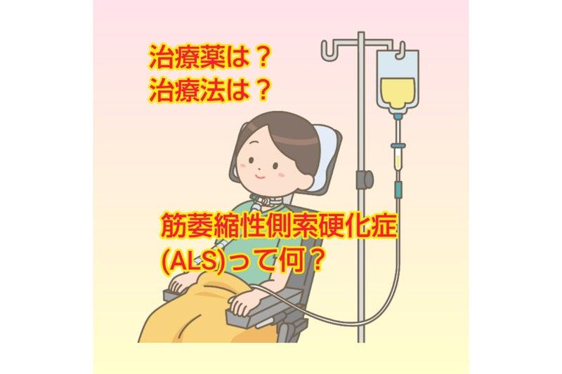 Als 佐伯 チズ