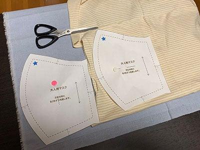 セリア マスク 型紙
