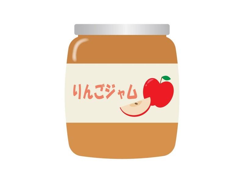 りんご ジャム フォント