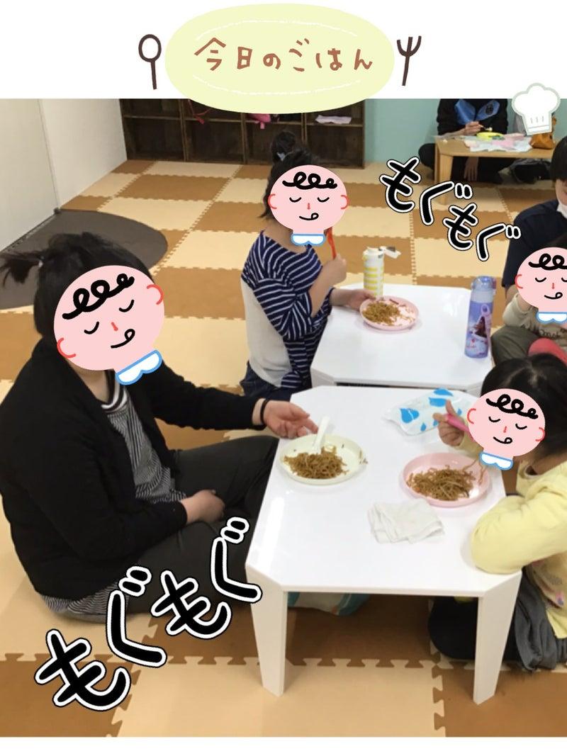 o0960128014733483845 - 3月20日 ☆toiro根岸☆