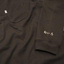 画像 ねいろ オリジナル L/S Tシャツ の記事より 10つ目