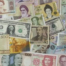 画像 お金の価値 の記事より 1つ目