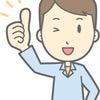 東京院の熊崎先生について書いてみるの画像