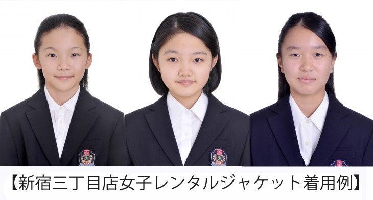 新宿三丁目店女子レンタルジャケット着用例
