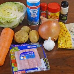 画像 春野菜たっぷり!おかずスープ ワンランクアップさせる3つのポイント の記事より 4つ目