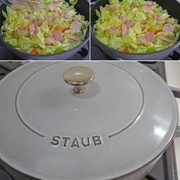 画像 春野菜たっぷり!おかずスープ ワンランクアップさせる3つのポイント の記事より 8つ目
