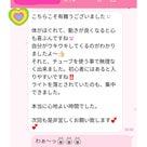 【イベントレポート】「ミッツのチューブヨガⓇ」考案者と天空でご褒美パーソナルヨガ!の記事より