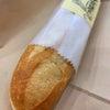 荻窪のパン屋さんでミルクフランス【吟遊詩人】《荻窪》の画像