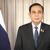 タイにて非常事態宣言が発令されましたの画像