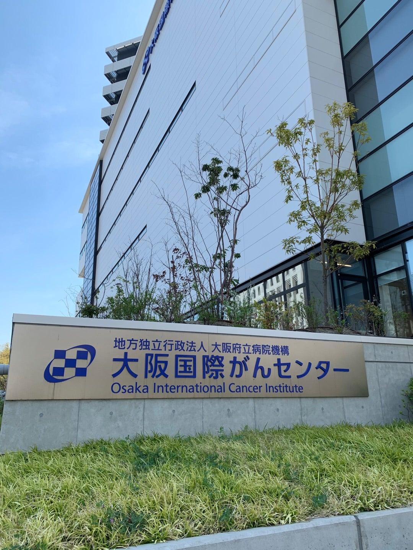 ん センター 大阪 国際 が