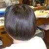 レナータサプリカラー&前髪縮毛矯正の画像