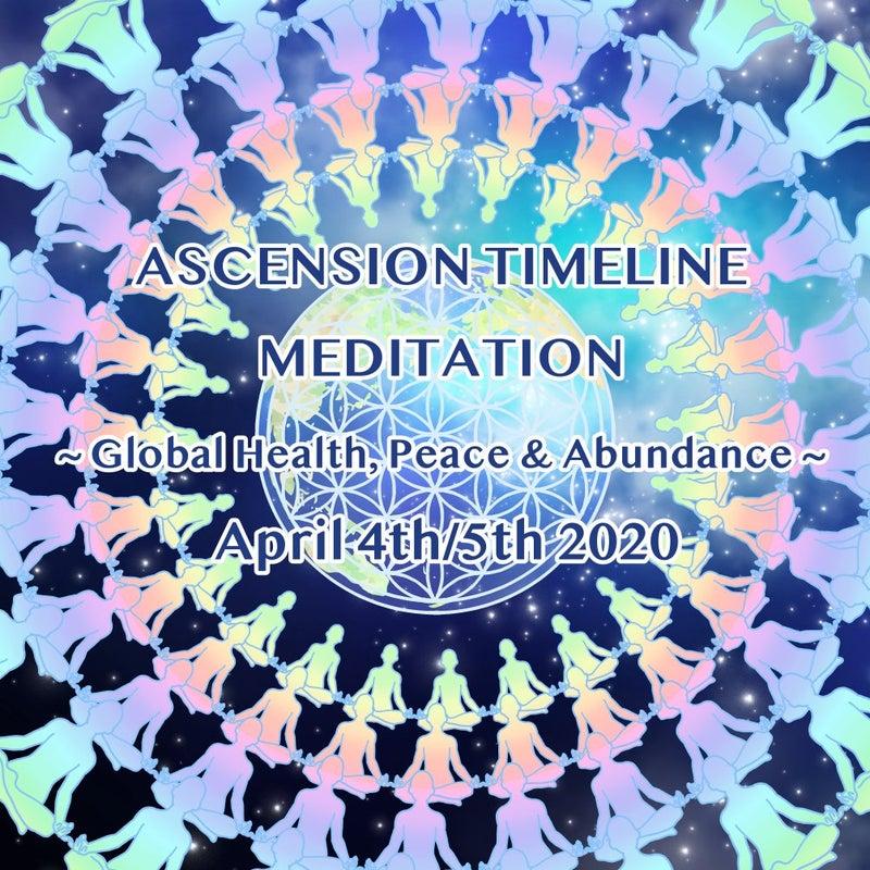 アセンション タイム ライン 瞑想