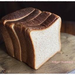 画像 おうちモーニング その2128 ~GARDEN HOUSE CRAFTSの全粒粉食パン~ の記事より 2つ目