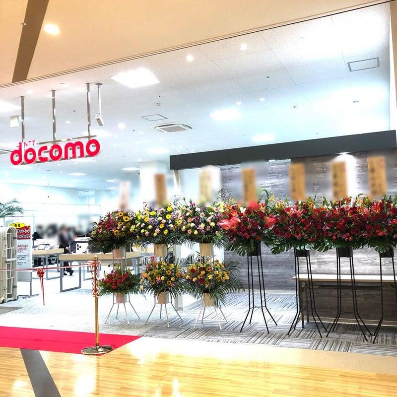 ビバモール 東松山 店