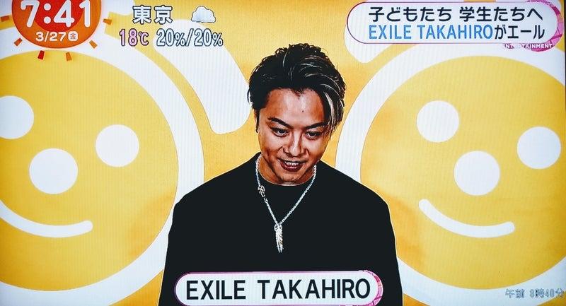 ゆきの大好きな敬浩とEXILE TRIBEのブログ「MASHUP」にTAKAHIRO☆3月号CanCamの岩ちゃん