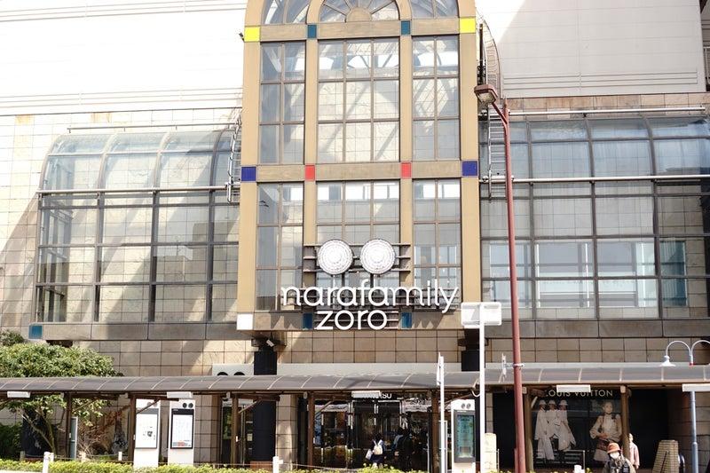 百貨店 奈良 近鉄
