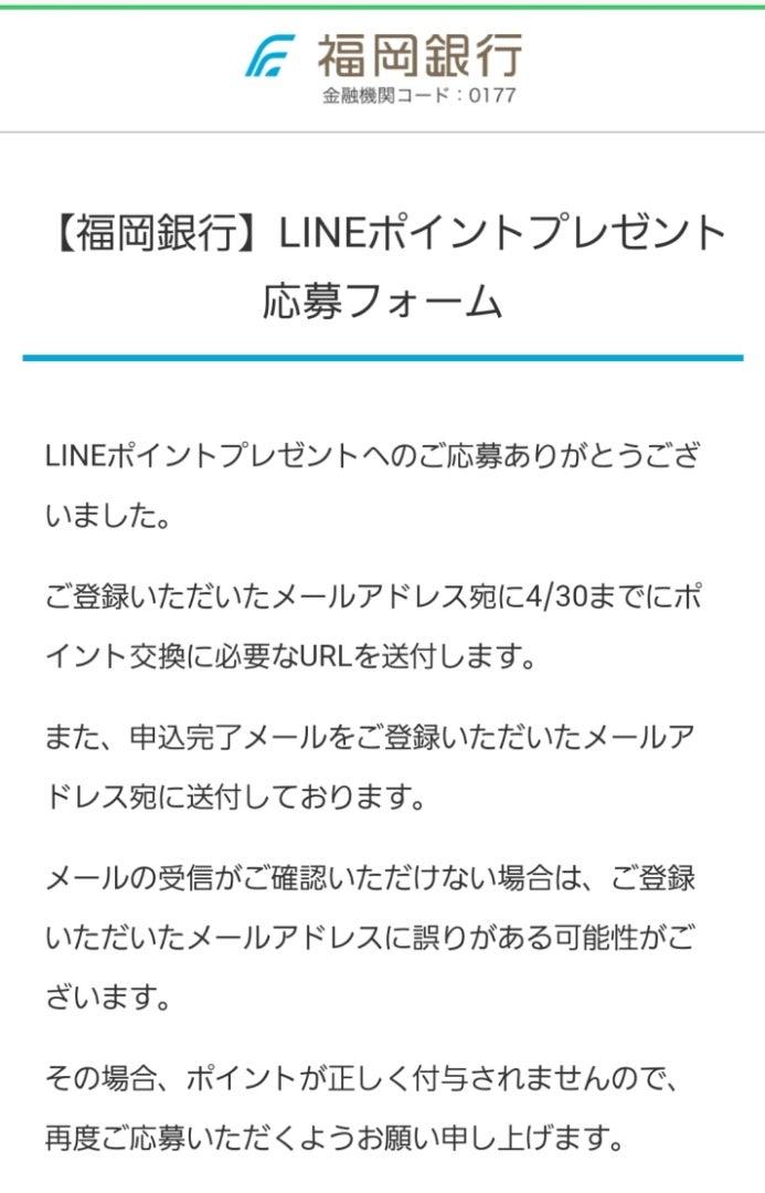 銀行 コード 福岡 福岡銀行のスイフトコード・金融機関コードや支店コード(支店番号)