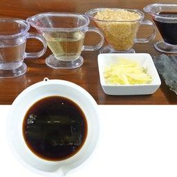 画像 5分で簡単!朝の作り置きレシピ 箸が止まらない 釘炊き風 甘辛ちりめん の記事より 5つ目