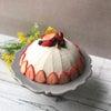 米粉のドームケーキもかんたんおやつの画像