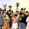 春の花育* コロナなんかに負けない!お花のエネルギーと元気な子達!の画像