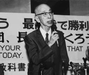 新しい歴史教科書の検定不合格 職権濫用の文科省   日本教育再生 ...