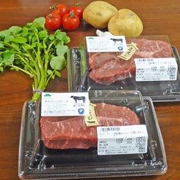画像 極厚なのにやわらか輸入肉 ♪ ローストビーフ風 絶品赤身ステーキ の記事より 5つ目