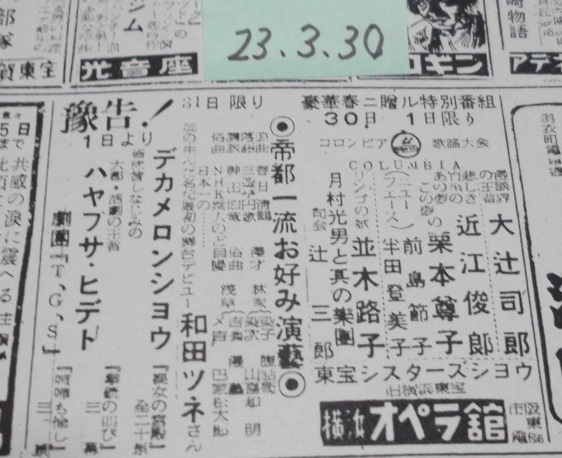 横浜オペラ館 | cobanobuのブログ