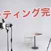 和田の営業スーツ姿を公開!?の画像