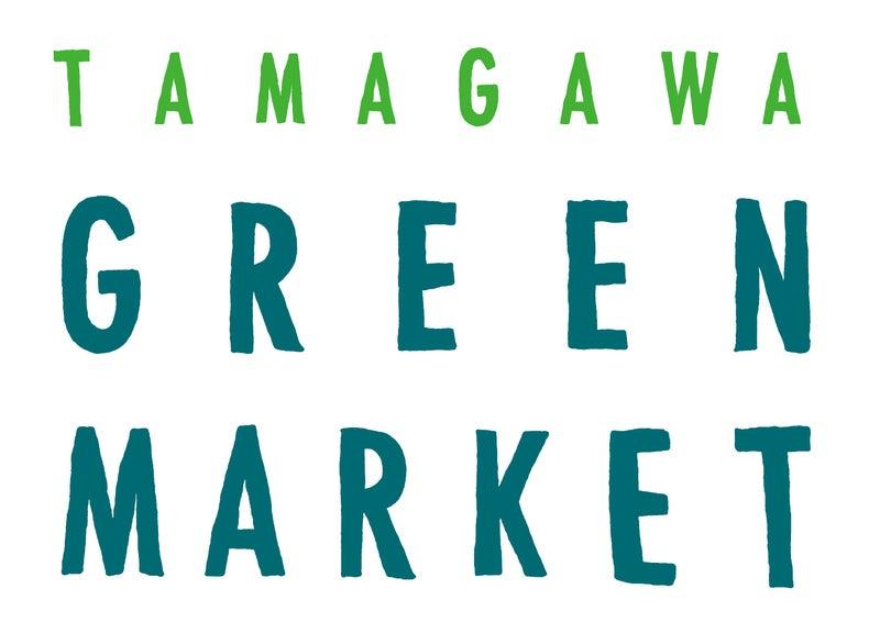 タマガワグリーンマーケット