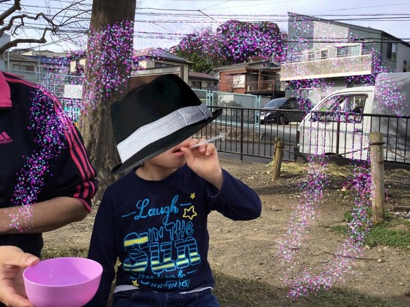 o1080081014735188938 - ♪3月13日(金)♪ toiro戸塚