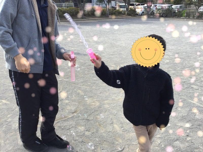 o1080081014735188921 - ♪3月13日(金)♪ toiro戸塚