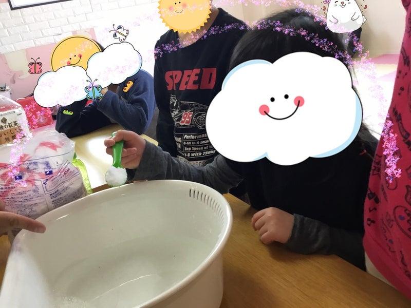 o1080081014735188875 - ♪3月13日(金)♪ toiro戸塚