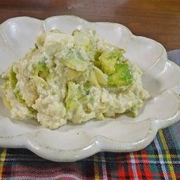 画像 あっという間に作れるダイエットな副菜 アボカドとアーモンドのチーズな白和え の記事より 2つ目