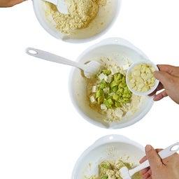 画像 あっという間に作れるダイエットな副菜 アボカドとアーモンドのチーズな白和え の記事より 7つ目