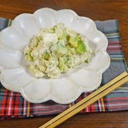 画像 あっという間に作れるダイエットな副菜 アボカドとアーモンドのチーズな白和え の記事より 9つ目