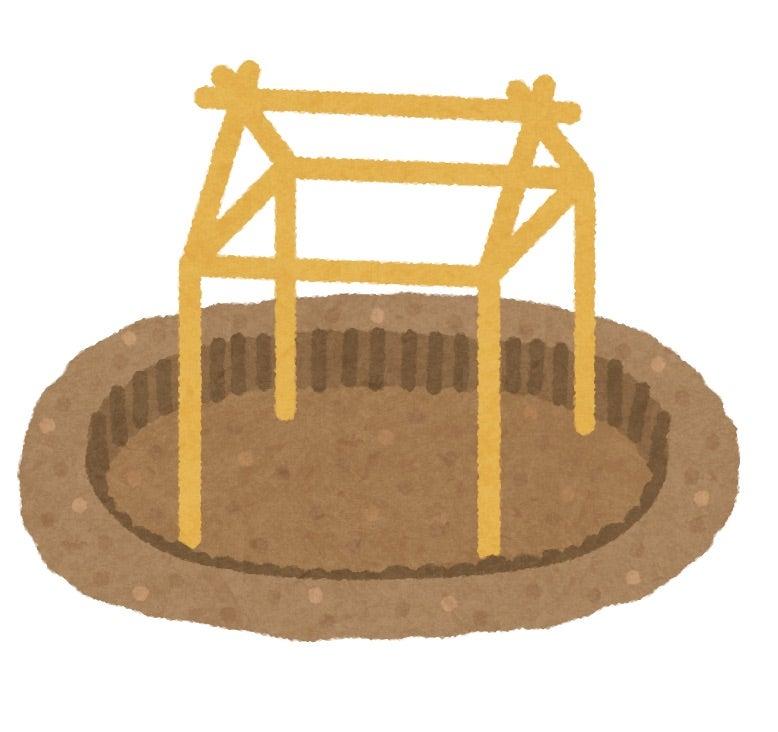 式 住居 竪穴 縄文時代の人々が住んだ竪穴式住居とは?土偶・抜歯・屈葬の習慣!貧富の差はなかった?