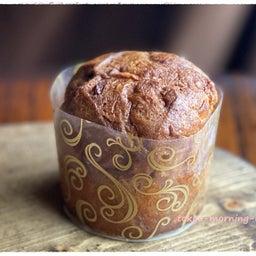 画像 おうちモーニング その2126 ~シニフィアン シニフィエのパン~ の記事より 6つ目