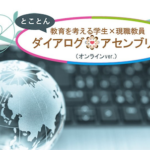 """""""イベント開催しました☆""""の画像"""