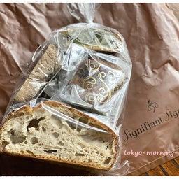 画像 おうちモーニング その2126 ~シニフィアン シニフィエのパン~ の記事より 2つ目