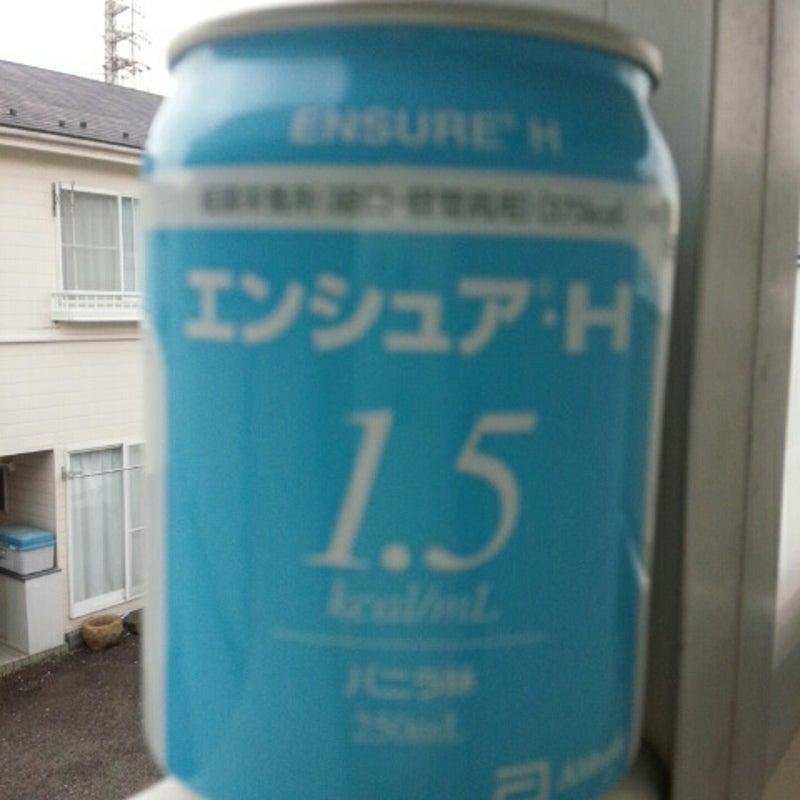 リキッド 缶 価格 エンシュア