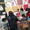 2020年3月29日(日)TSUTAYA精華台店ワークショップ  満員御礼♬の画像