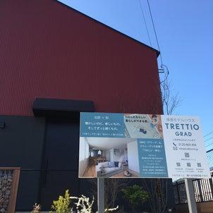 モデルハウス「TRETTIO」の画像