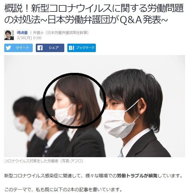 マスク 鼻 出し
